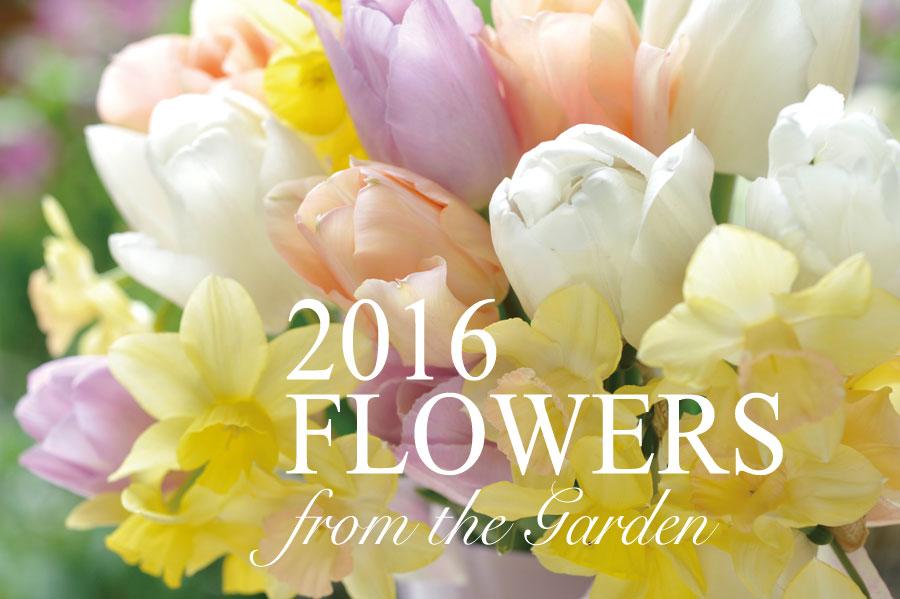 2016 Flowers from the Garden 2016ガーデンフラワーカレンダーの表紙